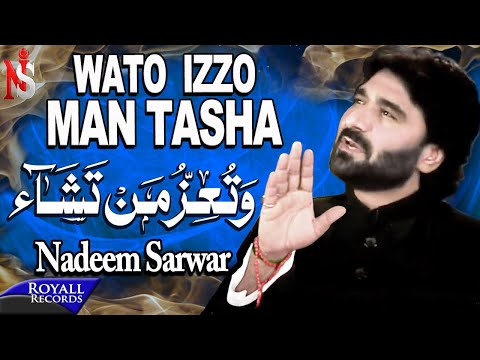 Nadeem Sarwar - Wato Izzo Mantasha (2009) video