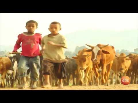 EBS Special EID Program- Part 2