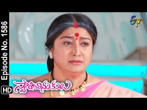 Swathi Chinukulu | 2nd October 2018 | Full Episode No 1586 | ETV Telugu