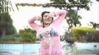 Pashto HD Song With Full Dance 04 - Arbaz Khan,Pashto Movie Song