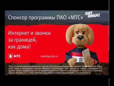 МТС Забугорище//Филя