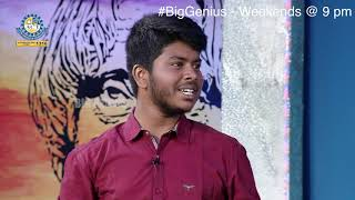 BigGenius - Episode 10 | Agni College of Technology | News 18 TamilNadu