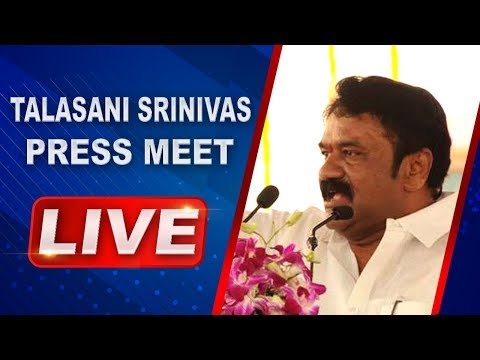 Talasani Srinivas yadav Press Meet Live | ABN LIve