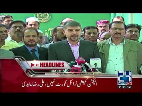 News Headlines | 1:00 PM | 26 March 2018 | 24 News HD