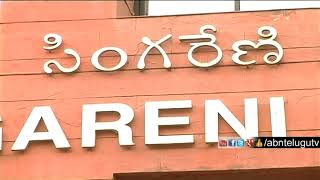 Singareni Land Acquisition heats up Politics in Peddapalli | Inside