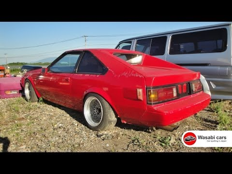 Permenantly Parked: A Modified. 1983 Toyota Celica XX. GT Twin-cam 24