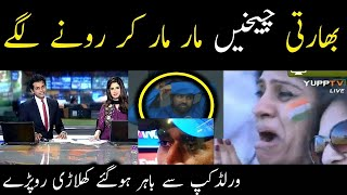 Indian Fans Cry after New Zealand Beat India to Out From worldcup || Ptv Sports live streaming