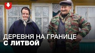 «300 метров — сестра живет. А не сходишь». Как живет белорусская деревня на границе с Литвой
