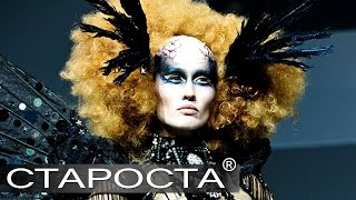 Шоу Бионика (Bionica) - Alternative Hair Show (Лондон, 2010)