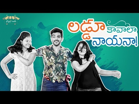 Laddu Kavala Nayana - 2018 Latest Telugu Comedy Video || Thopudu Bandi
