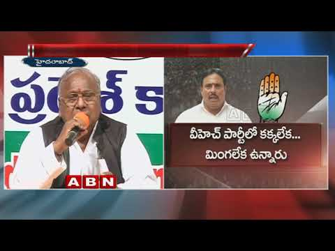 Congress V Hanumantha Rao Responds on Danam Nagender Resignation