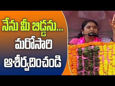TRS Leader Rekha Nayak Speech Speech at Khanapur  Public Meeting  |  Great Telangana TV