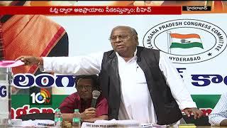 కొత్త సచివాలయంపై బ్యాలెట్ ఓటింగ్ : వీహెచ్ | New Secretariate | V Hanumantha Rao