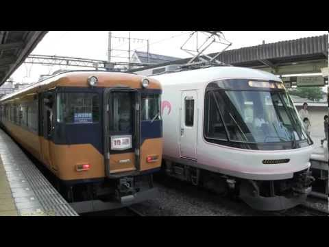 近鉄特急/南大阪線・吉野線の特急列車色々