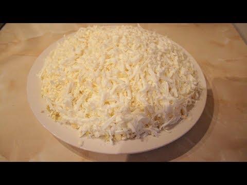 Салат « Невеста» Подойдет на любой праздничный стол. салат на новый год