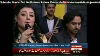 download lagu Babujee Dheere Chalna  Mughira Ahmad  Khabardar gratis