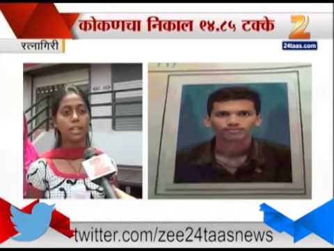 Zee24Taas: Ratnagiri Kokan Girl Topper In 12th Exam Wkt