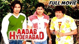 Aadab Hyderabad Full Length Hyderabadi Movie || Hyder Aali, Mujitaab || Shalimar Hindi Movies