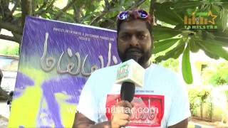 R  Suresh At Maiyam Movie Press Meet
