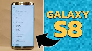 Galaxy S8 Almost Revealed