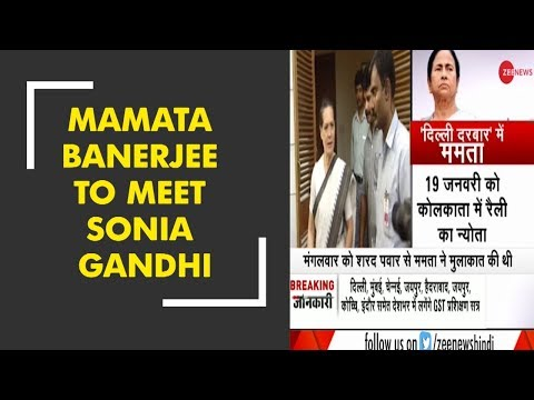 Morning Breaking: Mamata Banerjee to meet Sonia Gandhi today