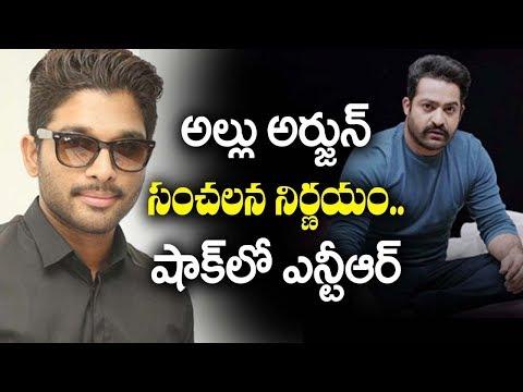 అల్లు అర్జున్ సంచలన నిర్ణయం.. షాక్ లో ఎన్టీఆర్ | Allu Arjun To Replace NTR In Bigg Boss Telugu