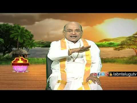 Garikapati Narasimha Rao | Nava Jeevana Vedam | Full Episode 1473 | ABN Telugu