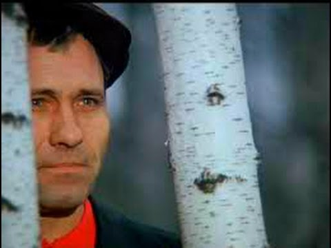Сергей Трофимов - Ветерок