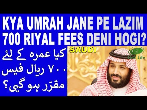 Youtube umrah fees
