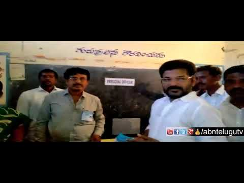Revanth Reddy Cast his Vote at Nagarkurnool district | Telangana Assembly Election 2018 Polling