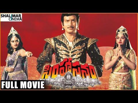 Simhasanam Telugu Full Length Movies    Krishna Jayaprada Radha...