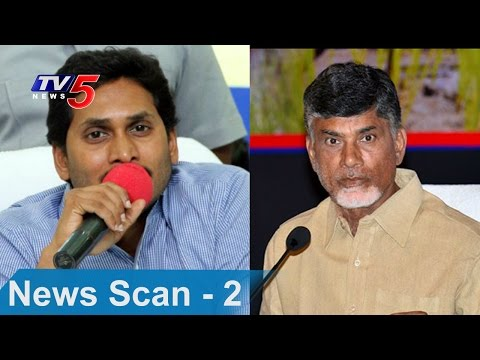 Special Debate On Present Politics of Andhra Pradesh | News Scan - 2 | TV5 News