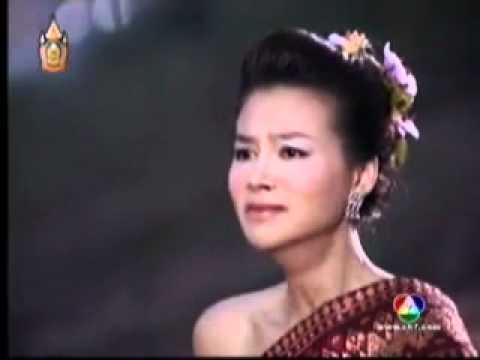 PLENG RAK RIM FUNG KHONG 1   ดูละครเรื่องเพลงรักริมฝั่งโขง
