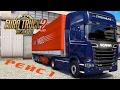 Euro Truck Simulator 2 Прохождение Рейс 1 mp3