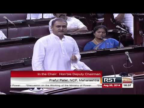 Praful Patel's speech in the discussion on the working of the Ministry of Power