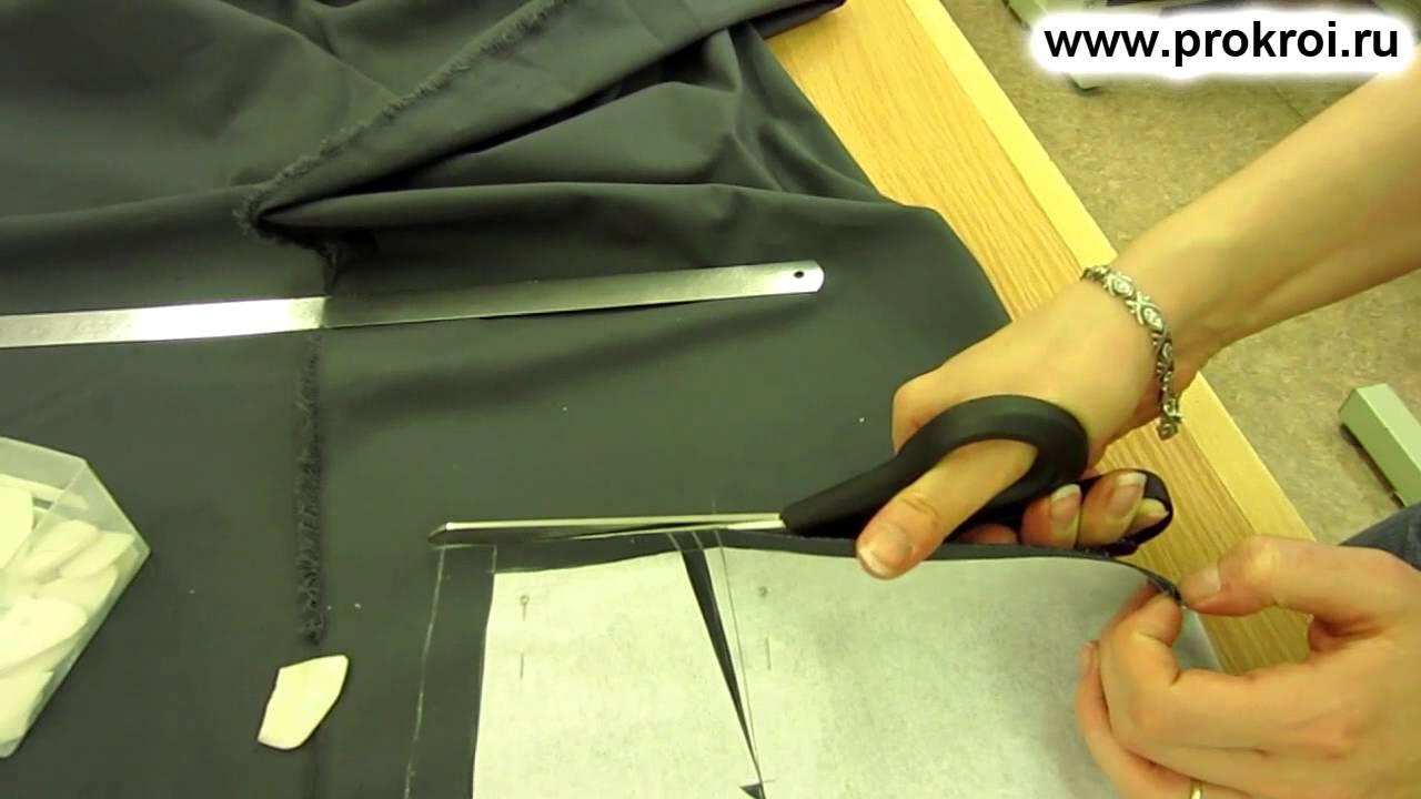 Дистанционные курсы кройка и шитье