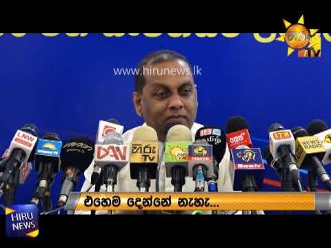 minister mahinda ama eng