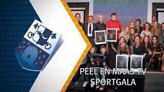 Peel en Maas TV Sportgala 24 december 2015 - Peel en Maas TV Venray