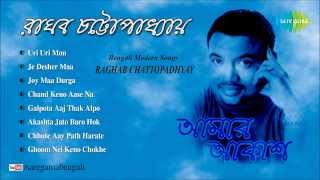 Amar Akash | Raghab Chattapadhyay | Bengali Modern Songs Audio Jukebox | Raghab Chattopadhyay Songs