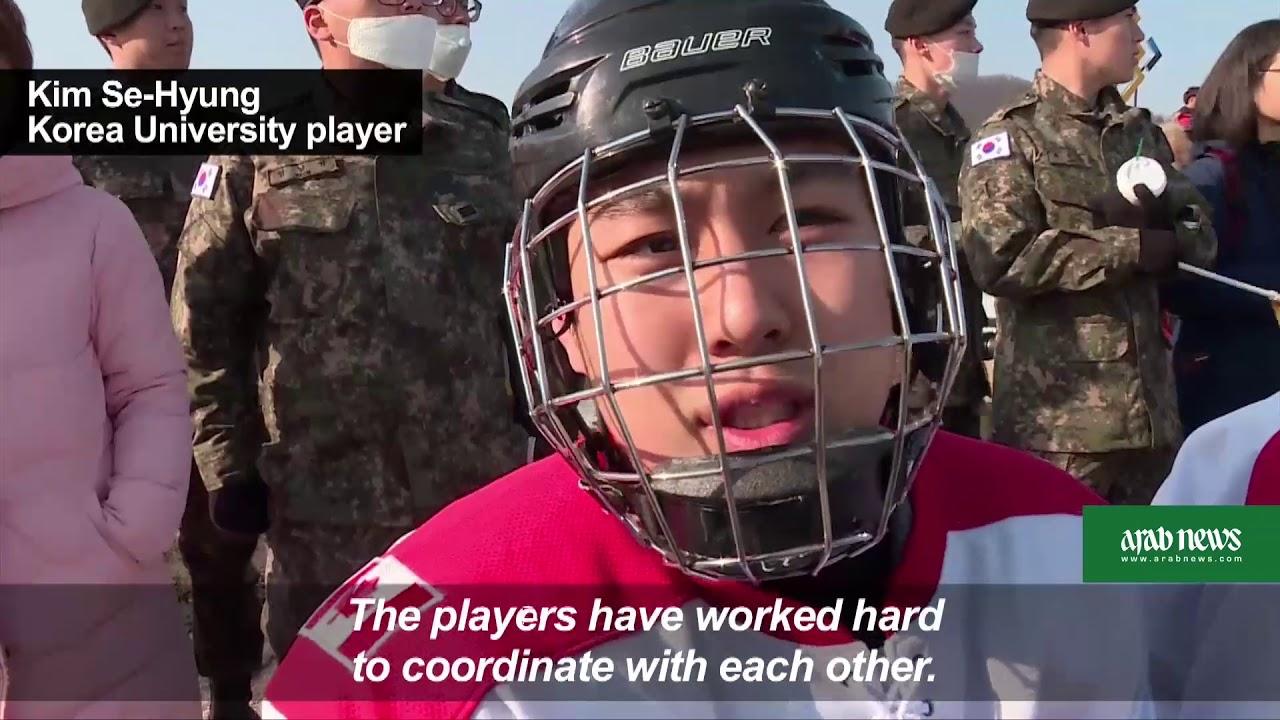 S Koreans' mixed feelings on joint Korean women's hockey team