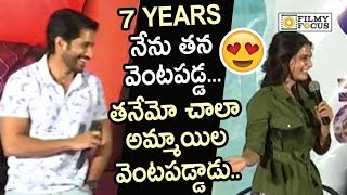 Samantha Making Fun of Naga Chaitanya and her Love Story @ChiLaSow Press Meet
