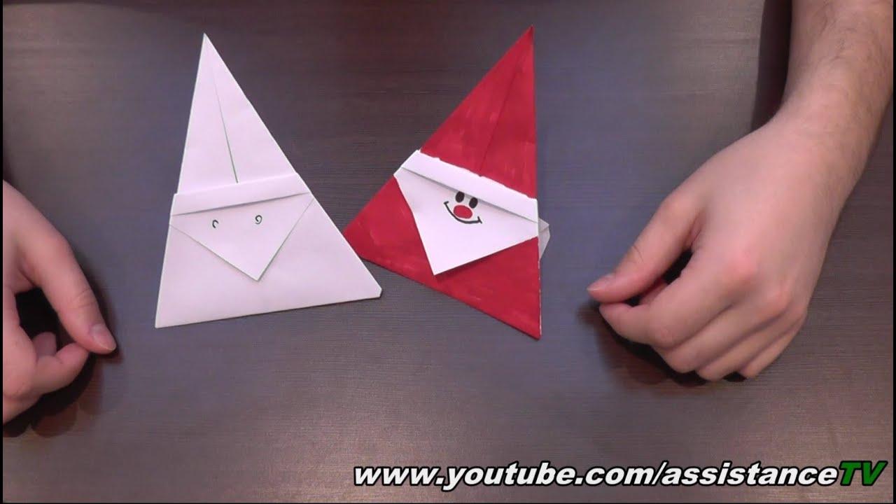 Оригами без клея к новому году