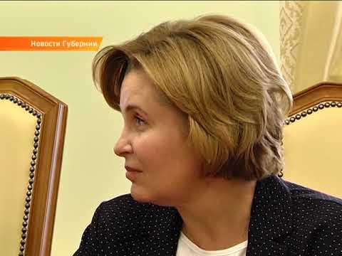 Встреча с председателем Центробанка