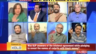 The Newshour Debate: NDA does a UPA - Full Debate (17th Oct 2014)