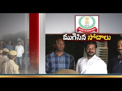 IT Raids completed on T-Congress Leader Revanth Reddy Houses