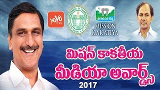 Harish Rao LIVE | Mission Kakatiya Media Awards 2017 | Telangana Government