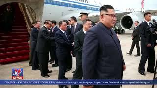 Ông Kim Jong-un đã tới Singapore