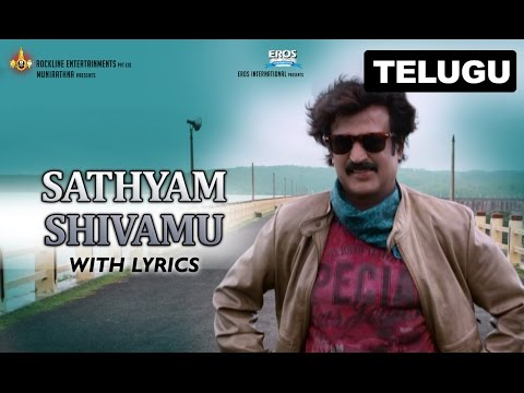 Sathyam Shivamu | Full Song With Lyrics | Lingaa (Telugu)