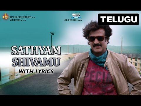 Sathyam Shivamu | Full Song With Lyrics | Lingaa (Telugu)