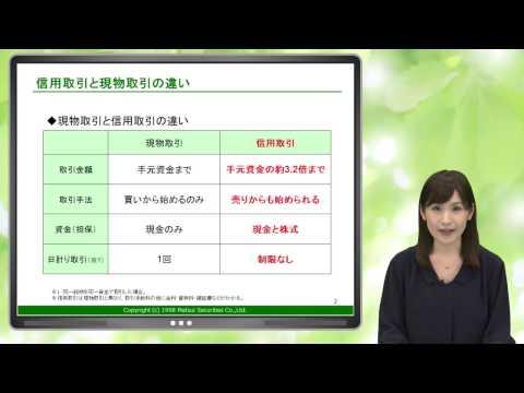 【取引】【株価】…関連最新動画